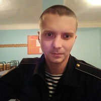 Егор Матросов