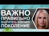 Отзыв коуча Натальи Невской после I и II курсов ИСИ. Human 2.0