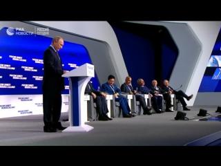 Выступление Путина на форуме «Россия зовет»