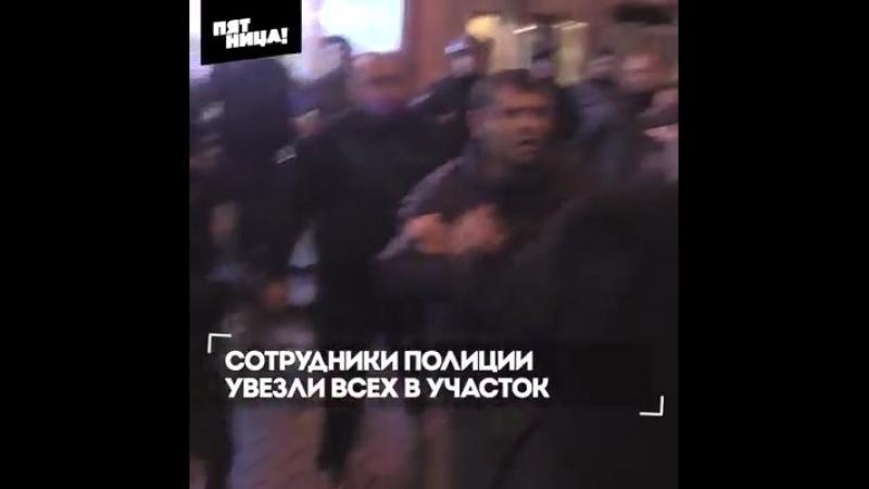 Появилось видео разборок Ревизолушки в кафе Шашлык Машлык смотреть онлайн без регистрации