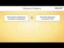 Механизм дыхания  Жизненная ёмкость лёгких - Биология 8 класс #25 - Инфоурок