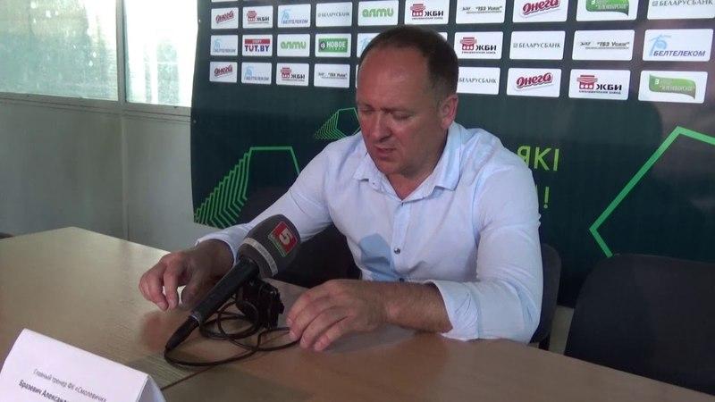 Пресс конференция Александра Вячеславовича