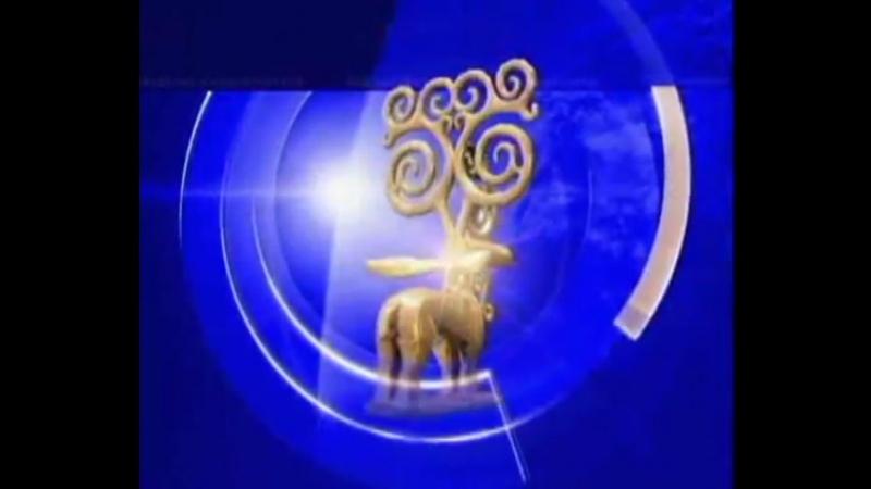 Staroetv.su / Заставка рекламы (БСТ, 2003-2005)