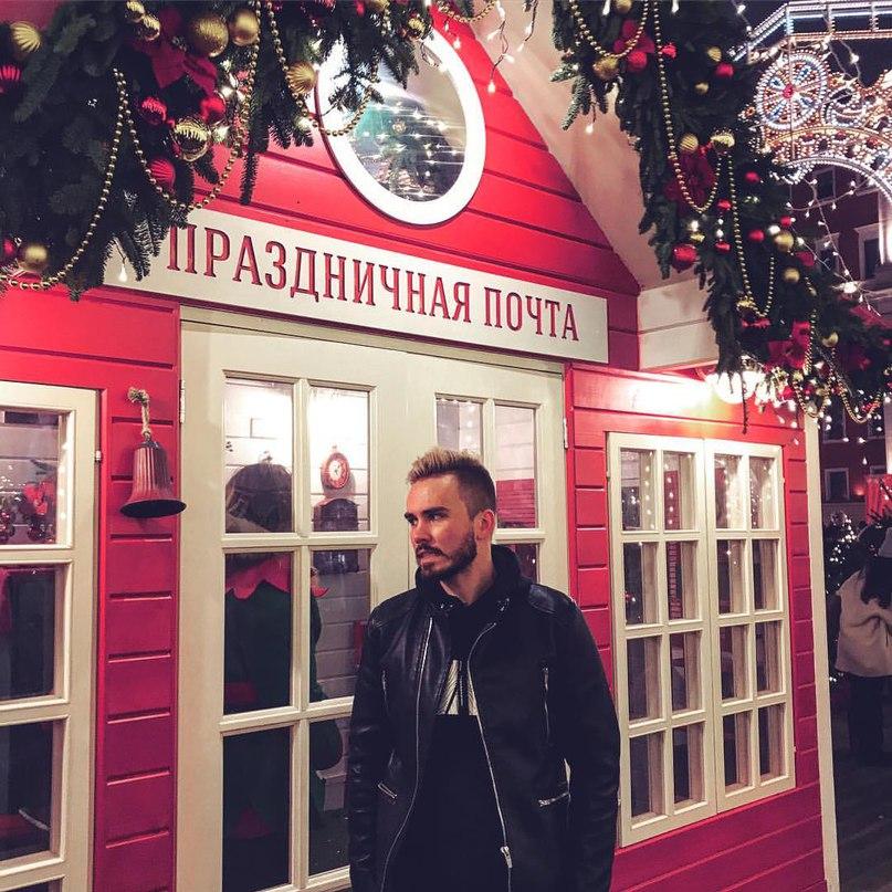Дмитрий Клейман | Москва