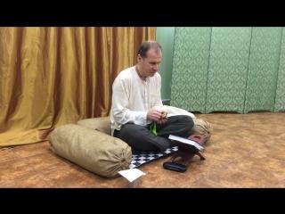 ШБ 1.6.17 Вайшнава Прана прабху 23.01.2018 г . Дом Благость. г.Новосибирск