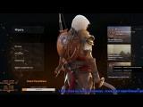 Assassins Creed Origins - 3-я попытка решить непонятные квесты