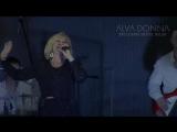 Любовь Успенская в Alva Donna Exlusive.