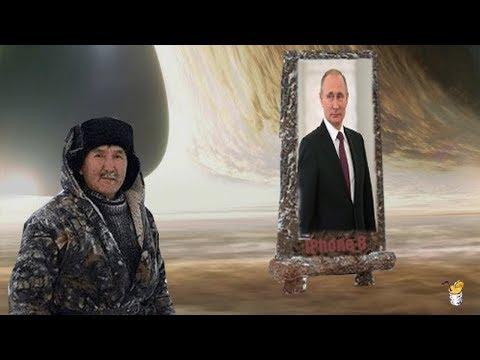 Ответный удар Кремля на санкции Госдепа