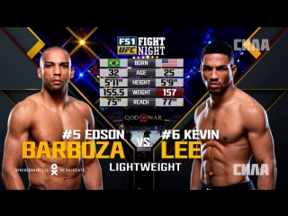 Fight Night Atlantic City: Edson Barboza vs Kevin lee