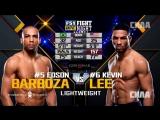 Fight Night Atlantic City: Edson Barboza vs Kevin lee