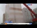 Вести Москва Вести Москва Эфир от 28 01 2016 08 30