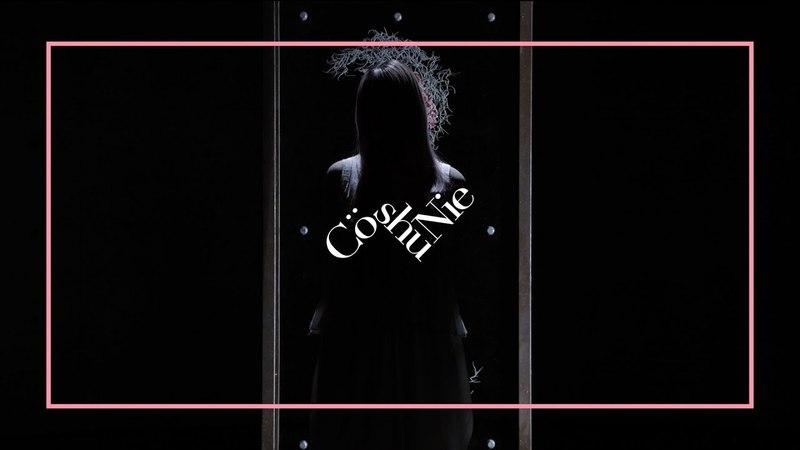 "Cö shu Nie – asphyxia (Official Video) / ""東京喰種トーキョーグール:re"" OP"