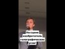 Вся Россия в одном видео