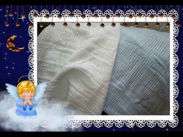 Aliexpress Летний плед для новорожденного summer blanket for a newborn