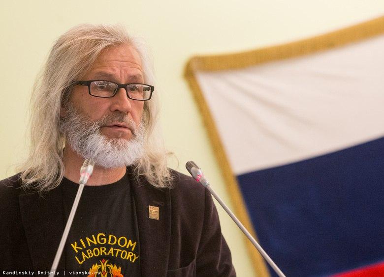 Путешественник Ковалевский предложил создать комитет по счастью в думе Томска