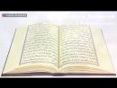 Имам Джума-мечети Абдуллагь-хаджи Халилов 📖 Защита от джинов