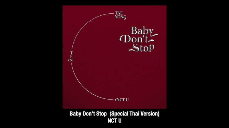 Baby Don't Stop (Special Thai Ver) - NCT U