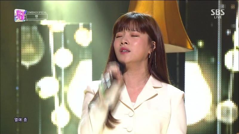 [Comeback Stage] 180513 Ben (벤) - Love, ing (열애 중)