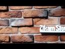 Кирпич ШАМОТНЫЙ микс тонкого и толстого кирпича от ZIKAM Stone