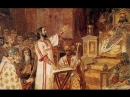 Скрытая История Настоящая история Христианства 2 часть