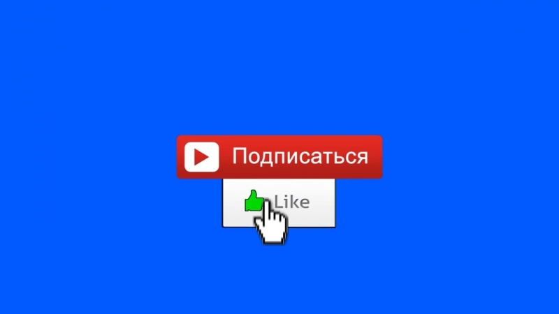SUBSCRIBE_BLUE_SCREEN.mp4