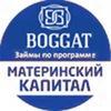 """МАТЕРИНСКИЙ КАПИТАЛ КПК """"БОГГАТ"""" Уфа"""