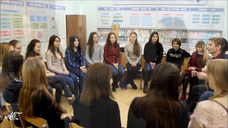 ЧГПУ | ППФ День саморазвития 2017