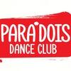 PARA*DOIS | Школа танцев | ПСКОВ