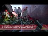 В Петропавловске возложили цветы и венки к памятнику 314-ой Стрелковой дивизии. #openpetropavl #открытыйпетропавловск #инфоце