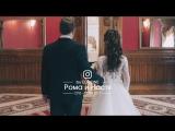 Свадебный инстаролик Ромы и Насти [ELK.ONE]