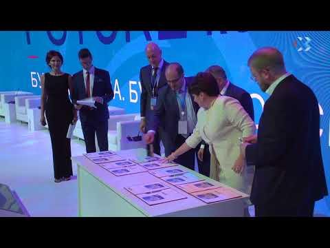 Продолжается Ялтинский экономический форум