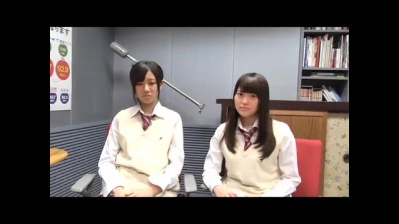 Tokai Radio — 11 wa 2 Janaiyo! Kitagawa Ryoha vs. Kimoto Kanon | 23.09.2015.