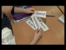 Красноярские школьники учат русский язык с помощью фантиков