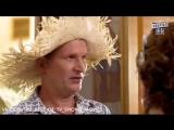 Сериал Сваты 4 - (Хозяин этого дома из Голландии рассказать из какой Голландии)
