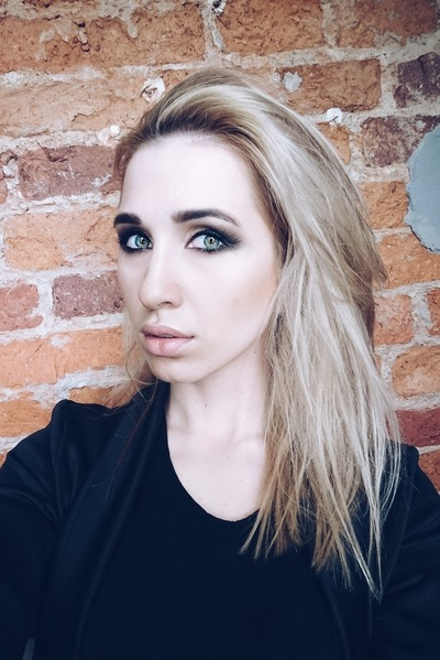 Надюша Вальчук