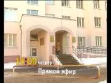 АНОНС Прямого эфира на телеканале ТНТ-Поиск 18.01.2018