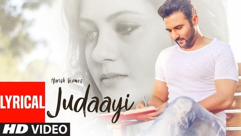 Harish Verma: Judaayi Lyrical Video Song | MixSingh | Latest Songs 2018 | Gurdas Media Works