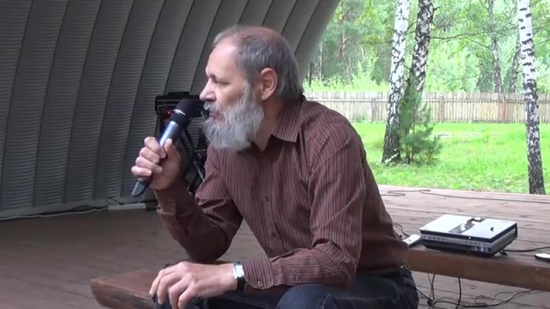 19. Тайна русской сказки пространство и время древних славян