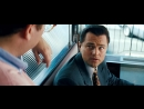 Волк с Уолл-стрит 2013 The Wolf of Wall Street