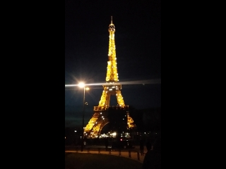 Эйфелевая башня