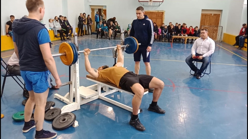 Жим штанги п Яйва Первая попытка 130 кг
