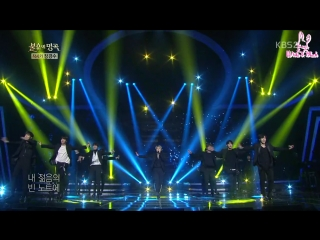 Бессмертная песня/Immortal Songs_E346