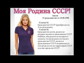Работодатель ООО России РФ это США