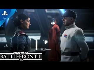 Star Wars Battlefront 2 — сцена из одиночной игры | PS4
