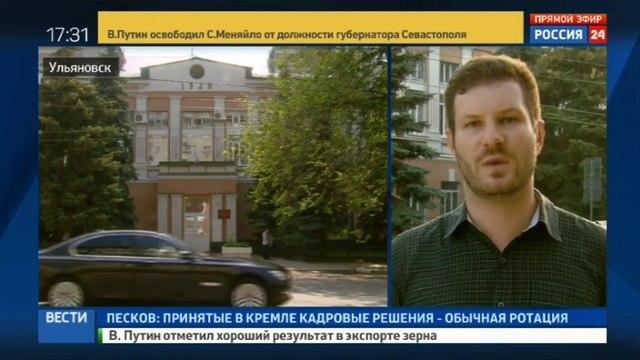 Новости на «Россия 24» • Коллектору, который едва не спалил дом со спящим ребенком, дали 8 лет