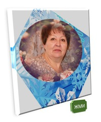 Тамара Асадова