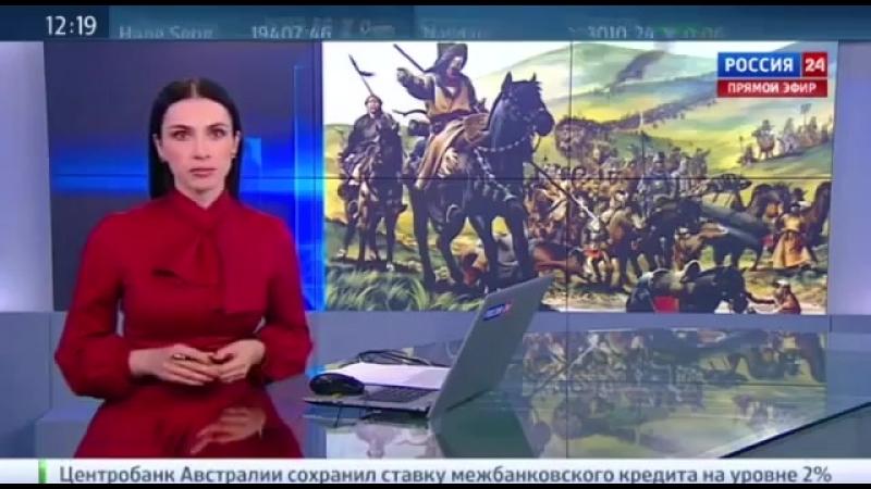 Украина требуют компенсацию от Монголов