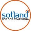 Sotland чехлы и аксессуары для телефонов Томск