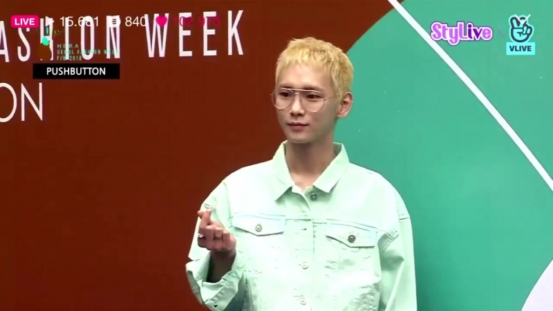 Key x hera seoul fashion week