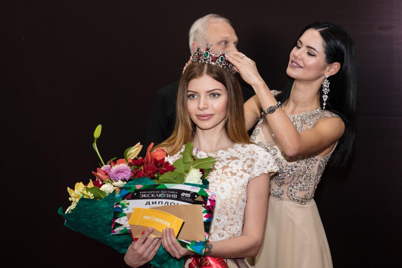 Первая леди Дона завоевала титул «Мисс Эксклюзив 2018»